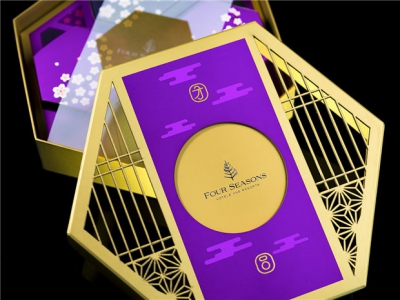 Four Seasons Hotel China, Mooncake Packaging